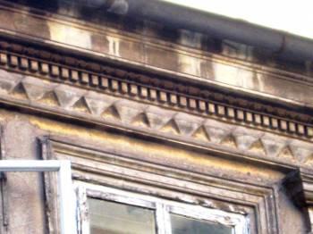 Фрагмент от сграда в Бургас