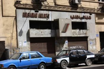 Bulgarian Airlines...ама в Кайро