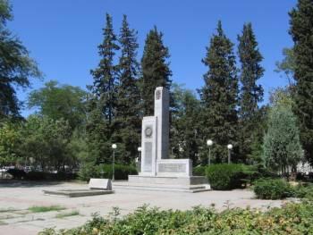 Руски паметник, Бургас