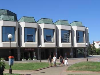 Театър за драма. опера и балет, Бургас