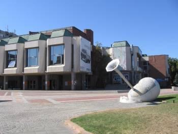 Театър за драма. опера и балет, Бургас.