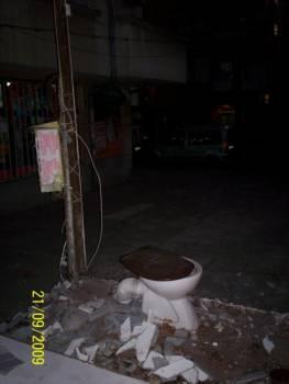 централна градска тоалетна
