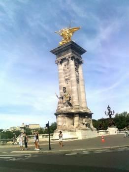Париж - моста на Александър 3-ти