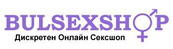 Български секс магазин