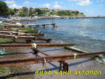 Почивка на море - Вила Жани Ахтопол / Ahtopol