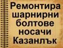 информация    http: //boltmin. blogspot. com/